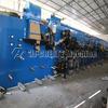 HC-SN-FS High-Speed Packages Sanitary Napkin Making Machine