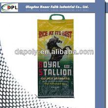 reliable china shandong manufacturer factory new virgin food grade plastic packaging sack sugar plastic bag