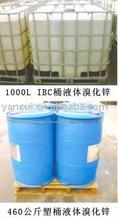 Zinc Bromide(Cas no:7699-45-8)