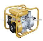 2in Robin water pump