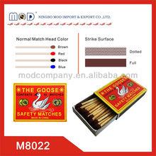 Goose brand safety match-customized safety match