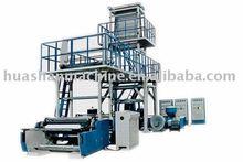 3-layer plastic film extrusion machinery, muti-layer Extrusion Blown Film Machine,film blowing machinery