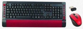 Wireless Multimedia Computer Keyboard