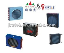 1/4HP-30HP Air Cooled Condenser
