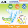 High Absorption Disposable Diapers Baby Wholesale