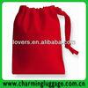 gift bag cotton drawstring bag