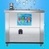 Hot sale popsicle making machine ,popsicle machine with CE,RoHS ZQR-02