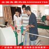Glazing Bead Saw/doors and Windows equipment aluminium doors window manufacturing machine