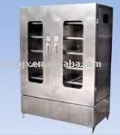 plucking/stunner/plumbing tools and equipment/Meat processing machine/smoke oven