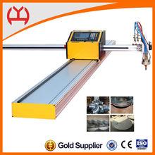 7''color screen cutting range 1500mm*2500mm cnc sheet metal cutting machine price in india