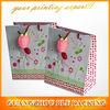 custom mini gift bag (BLF-PB332)