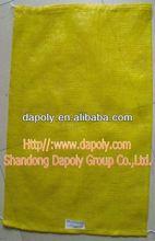 shandong qingdao good factory vegetable onion potato fruite packaging mesh lingerie bag