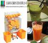 hot selling omega juicer ks-2000e-4