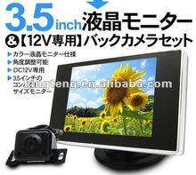 "4.3"" Inch Car Digital Screen Lcd Monitor With Rearview Backup Car Camera"