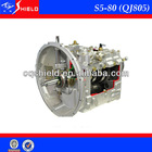 Howo transmission/ volvo transmission/Yutong Bus Manual Transmission Gearbox S580