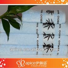 eco-friendly bamboo jacquard towel set/towel baths