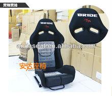 BRIDE Racing Seat lowmax GIAS/ Fiberglass Adjustable Car Seat/SPS