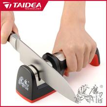 Diamond kitchen Knife Sharpener-T1005DC