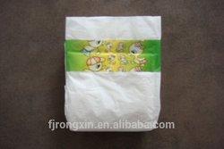 Cute duck pattem disposable economic baby diaper