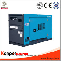 Kanpor 24kw biogas generator prices(10kw 12kw 18kw 22kw 4.5kw 500kw 600kw)