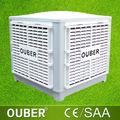 Venta superior industrial enfriador de aire evaporativo, gran ventilador industrial de escape, la ventana de plástico de aire más fresco