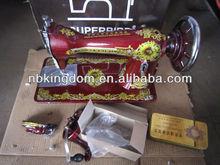 SUPERBIRD Brand JA1-1 household Sewing Machine