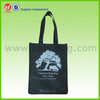 RPET Black Recycle Bag/Recycle Tote Bag/Recycle Shopping Bag