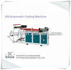 First choice: Shantou Changcheng layer cutting machine