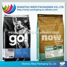 dog food bags/dog food packaging bag/dog food bag 50kg