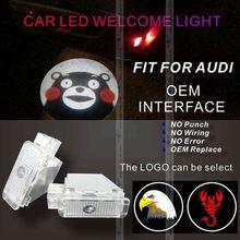 New arrival good looking car led logo/emblem auto led door car display outdoor