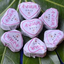 Chinese Pu'Er Tea Rose Mini Pu'Er Tea