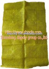 shandong qingdao good factory vegetable onion potato fruite packaging reusable mesh drawstring bag