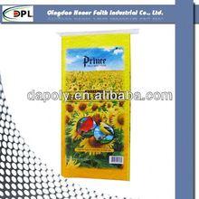 china shandong manufacturer factory virgin food bopp pp woven rice bag
