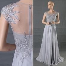BQ50446 Bridesmaid Wedding Dress | Cap Sleeve Sheer Back Lace Top Maxi Long Chiffon Prom Dresses