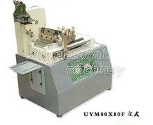 UYM-80*80 Semi Automatic Pad Printer