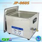 industrial ultrasound equipment