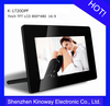 Factory direct supply the latest 7inch Mirror digital picture album, 800*480 digital photo frame for video ad display