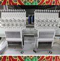 machine à broder ordinateur