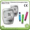 NEW Multi function blood glucose Cholesterol hemoglobin test meter blood hemoglobin meter