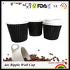 Custom Copper-print Paper Hot Insulated Ripple Takeaway Coffee Cup