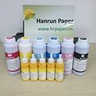 Dye Sublimation Ink (Format printer) for surecolor