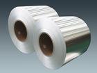 AA1100,1060,1050,1235,3003,8011 aluminum coil