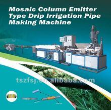 Mosaic column emitter type drip irrigation pipe making machine