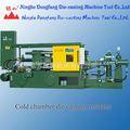 máquina de fundición a presión de cámara fría de aluminio de 130 toneladas