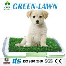artificial grass pet mat, dog urine mats