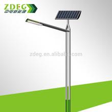 60W dimming led light wiht MPPT solar controller led solar light