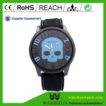 2015 hot sale ghost head skull silicone band alloy big dial watch