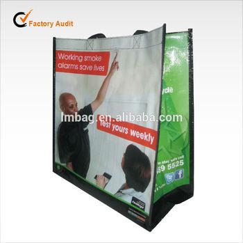laminated PP woven shopping bag