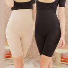 Fitness women's slimming body pelvis five pants underwear Wholesale body shaping chest Shorts K05A