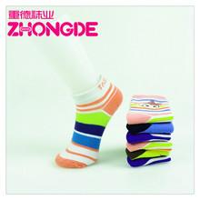 Girls jacquard thin knitted acrylic happy socks